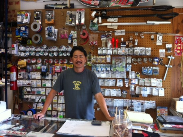 Gary Wong - A & P Payless Auto Parts